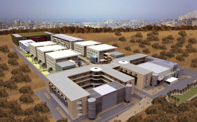 Al Fateh University